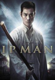 Ip Man 5 Türkçe izle